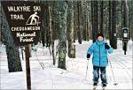 A boy skies the Valkyrie Trail near Washburn.